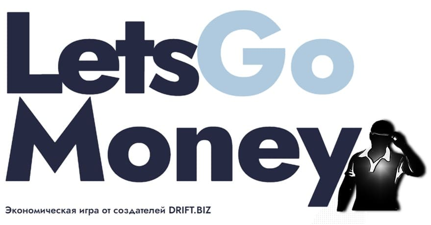 lets go money
