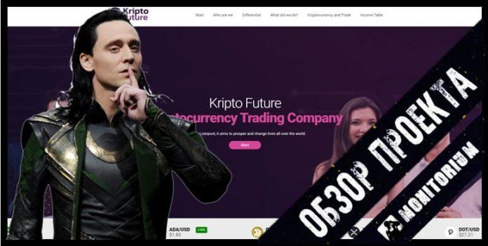 Kripto Future